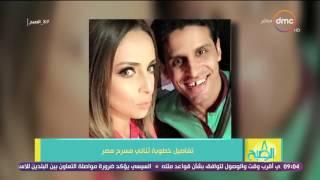 8 الصبح - نجم مسرح مصر