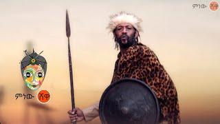 เพลงเอธิโอเปีย: Jonny Arega Johnny Arega - เพลงเอธิโอเปียใหม่ 2021 (วิดีโออย่างเป็นทางการ)