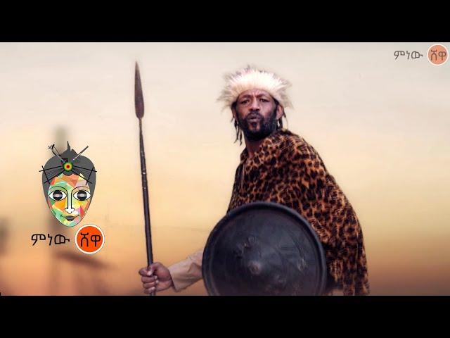 Ethiopian Music : Jonny Arega ጆኒ አረጋ (ተው ስማ ስራ) - New Ethiopian Music 2021(Official Video)