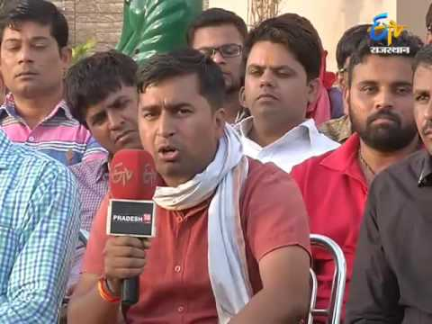Janmanch (जनमंच) - Problems of Students In Kota - 29th May 2016 - ETV Rajasthan