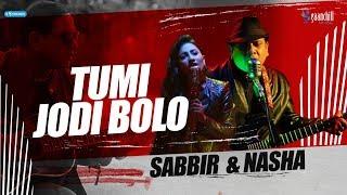 Tumi Jodi Bolo | Sabbir Nasir | Nasrin Nasha | New Bangla Song