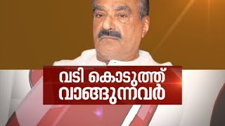 News Hour 08/04/16 Asianet News Channel