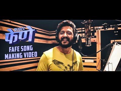FaFe Song Making Video   Riteish Deshmukh   Arko