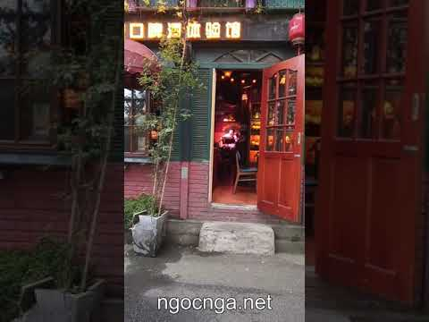 Music from a Bar near Anshun Bridge in Chengdu (Sichuan, China)
