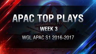 wgl apac top plays week 3 season i 2016 2017