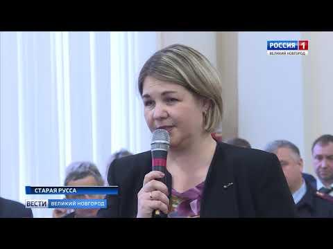 ГТРК СЛАВИЯ Правительство в Старой Руссе 29 11 19