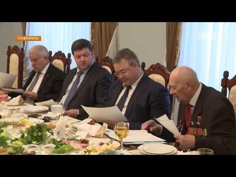 В Правительстве края Губернатор Владимир Владимиров встретился с героями нашего времени