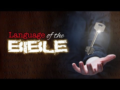 Language of the Bible - HEBREW
