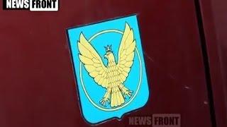 Сепаратисти сплутали герб Коломиї з польським орлом(Сепаратисти сплутали коломиян з поляками. У соцмережах з'явився ролик, який опублікували терористи. На..., 2015-01-15T15:48:31.000Z)