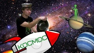 ????Факты о космосе! Facts about space ! Space! #8????