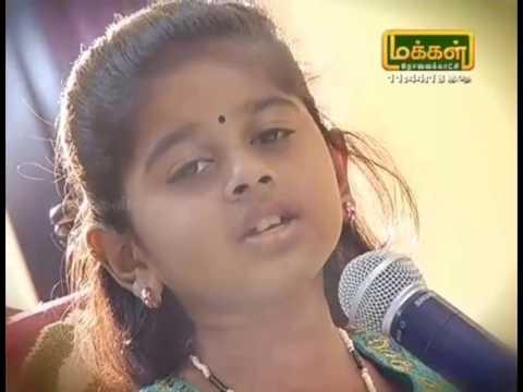 V.Srividhya - Makkal TV Show