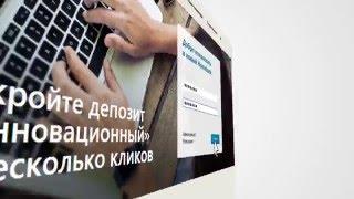 Homebank - Как установить SecureCode(, 2015-12-28T05:46:11.000Z)