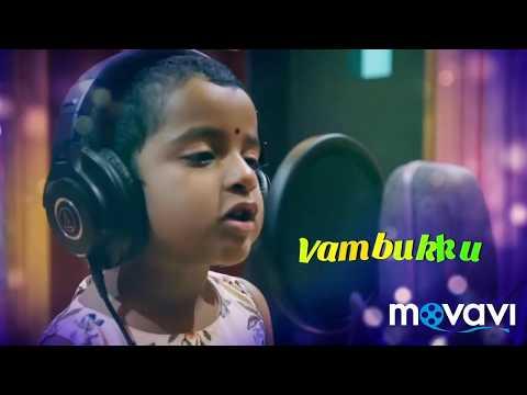 Seema raja video song free download