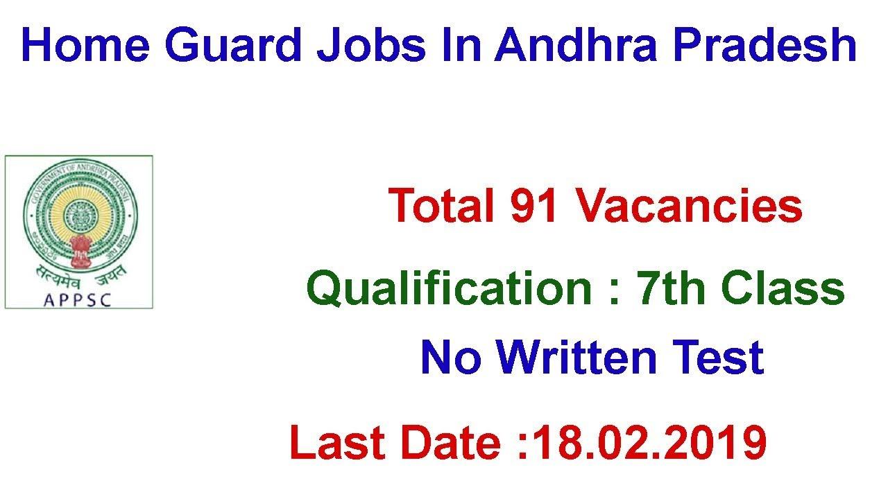 AP Home Guard Recruitment 2019|AP Fire Service Department Jobs