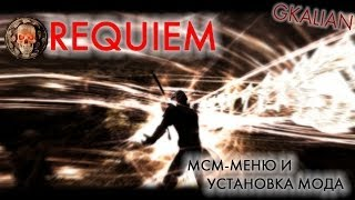 Skyrim: Requiem - Часть 4 - MCM-меню и краткая информация по установке | GKalian