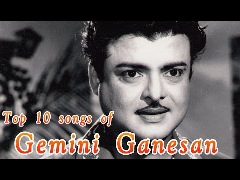 Top 10 songs of Gemini Ganesan | Tamil Movie Audio Jukebox