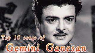 top-10-songs-of-gemini-ganesan-tamil-movie-jukebox