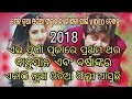 Babusan & Barsha Both Are Doing Upcoming New Odia Film 2018 || Release On This Durga Puja
