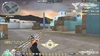 CrossFire    Wind: AK-47 Fury (AK-47 Dragão Cromado/