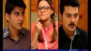 Meri Kahani Meri Zubani, 15 Mar 2015 Samaa Tv