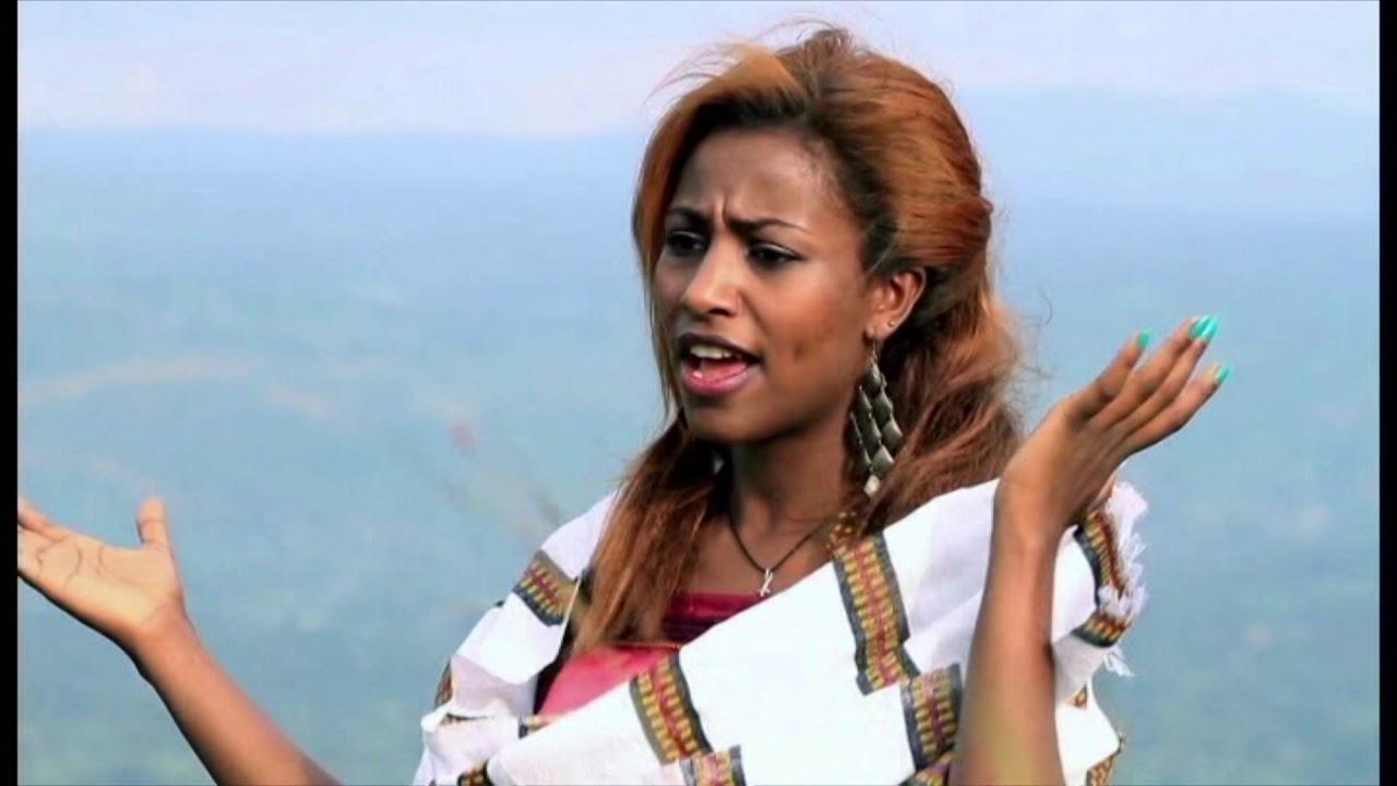 Ethiopian Sidama Official music Tibilest Tekeste – Qalli Yoomma - ትብለፅ ተከስተ- ቀሊ ዮማ -የሲዳማ ሙዚቃ