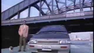 1988 Nissan Prairie Ad