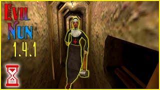 Баги и интересные моменты 2  Evil Nun 1.4.1