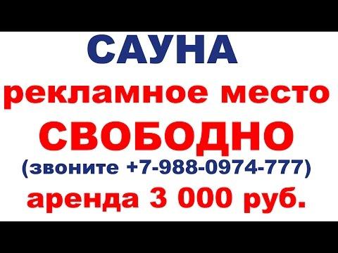 Купить продать телефон БУ в Ставрополе Купля продажа телефонов Ставрополь