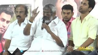 Producer Ibrahim Rowther on Puriyatha Anantham Puthithaga Aarambam