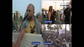 إشكال بين الجيش والمتظاهرين على طريق قصر بعبدا