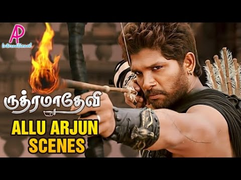Rudhramadevi Tamil Movie | Allu Arjun...