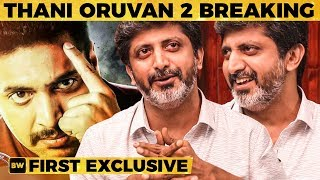Thani Oruvan 2 Unexpected Surprise - Mohan Raja Reveals For First Time