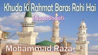 Khuda Ki Rahmat Baras Rahi Hai ☪☪ Beautiful Naat Sharif ☪☪ Mohammad Raza [HD]