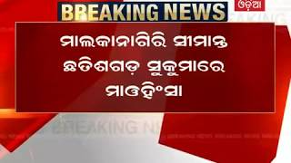 Youth Killed suspecting to be Police Informer in Malkangiri Border | News18 Odia