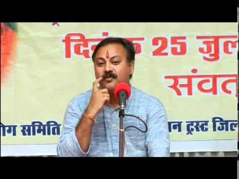 Do Not Drink Tea - Rajiv Dixit