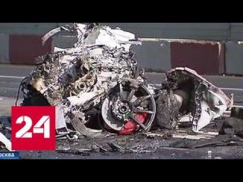 авария в москве пострадала девушка июль 2017 если шерсть