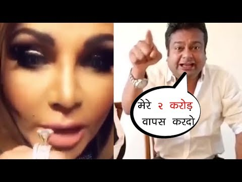 Deepak Kalal Gets Angry On Rakhi Sawant After Breaking Marriage & Run With Money