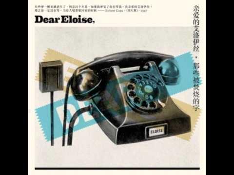 dear eloise - castle