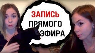 Нападения на штабы, освобождение Навального, вход PornHub через вконтакте
