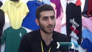 #Sport. Սիրիահայ երիտասարդը՝ Հայաստանում իր բիզնեսի մասին
