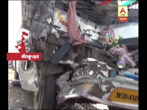 Bankura: Accident at Onda, 23 injured