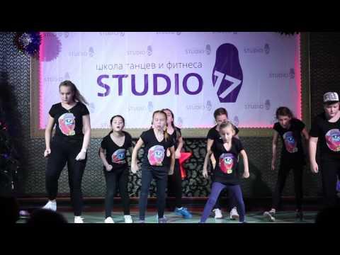 Cool Kids Crew - номер детской танцевальной команды Studio 17