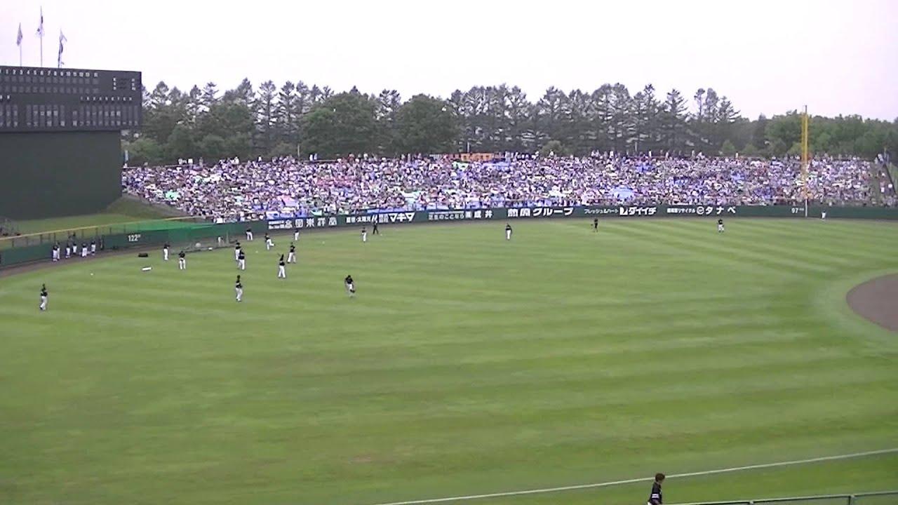 帯広の森野球場 - YouTube