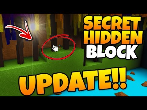 HIDDEN SECRET BLOCK *UPDATE* | Build A Boat For Treasure ROBLOX