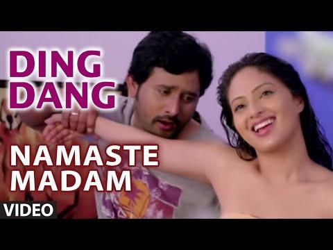 Ding Dang Video Song || Namaste Madam || Rajesh Krishnan, Supriya, Nagendra Prasad