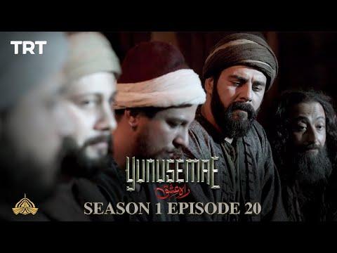 YUNUS EMRE - RAH-E-ISHQ | SEASON 1| EPISODE 20(URDU DUBBING BY PTV)