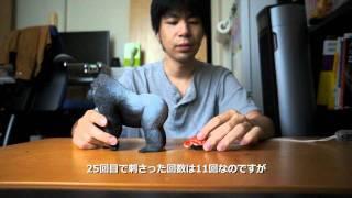 針の付いたカニはゴリラの尻に何回刺さるか thumbnail