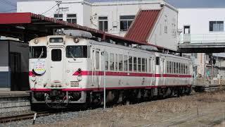 八戸線 キハ40系440D 陸奥湊駅発車 2018年3月16日