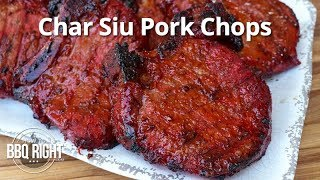 Char Siu Pork Chops