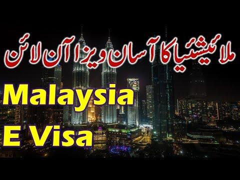 Malaysia Easy Visa Online Application Process. Malaysia E Visa Step By Step Guide.